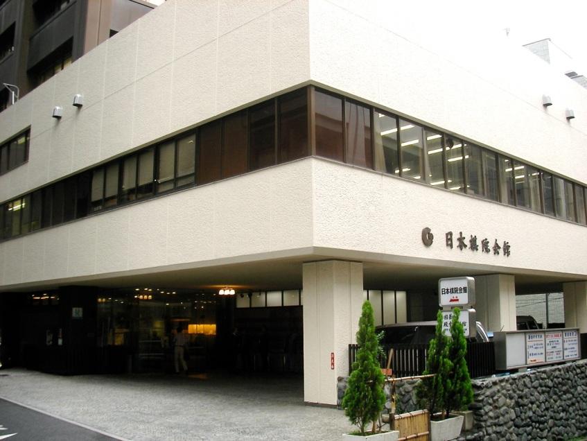 Nihon Ki'in - The Japanese Go Association