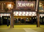 Niigata - Hakusan Shrine