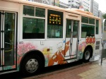 Niigata Station - Inuyasha Bus