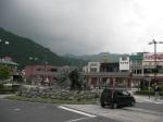 Nikko Town Square