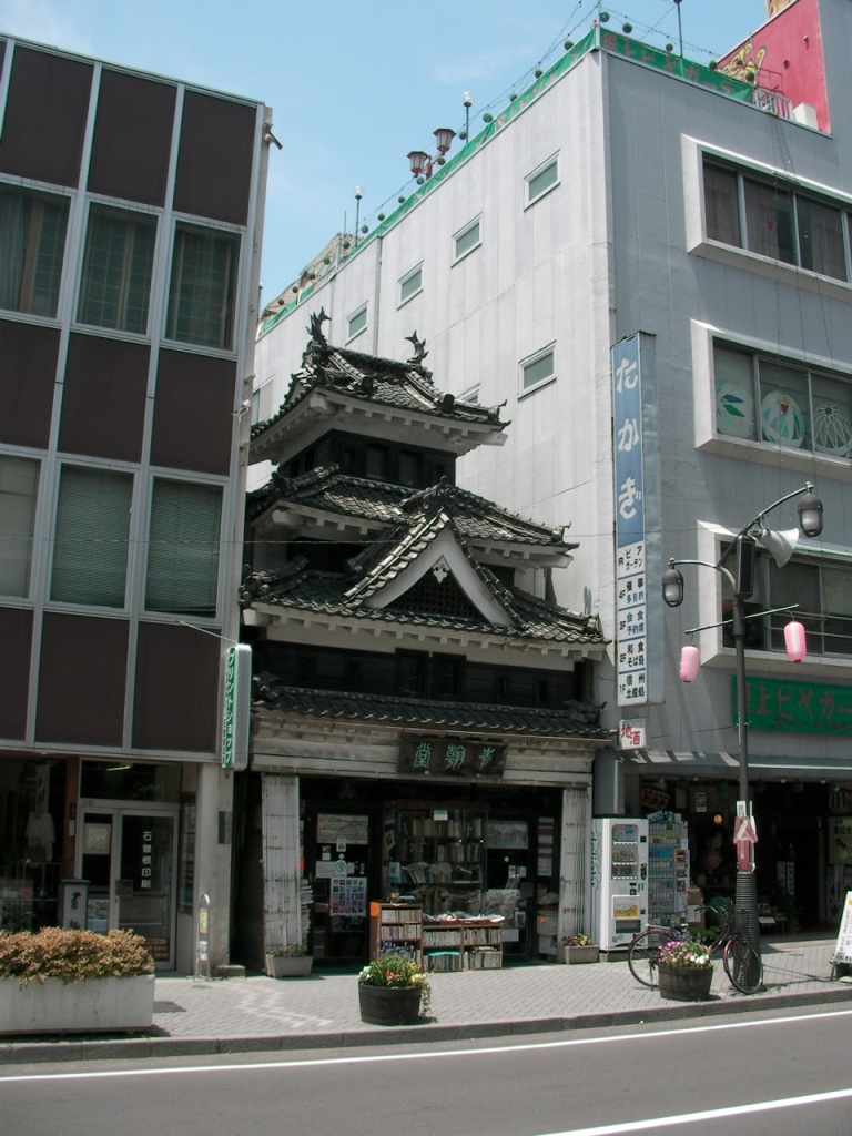 Old and New, Matsumoto