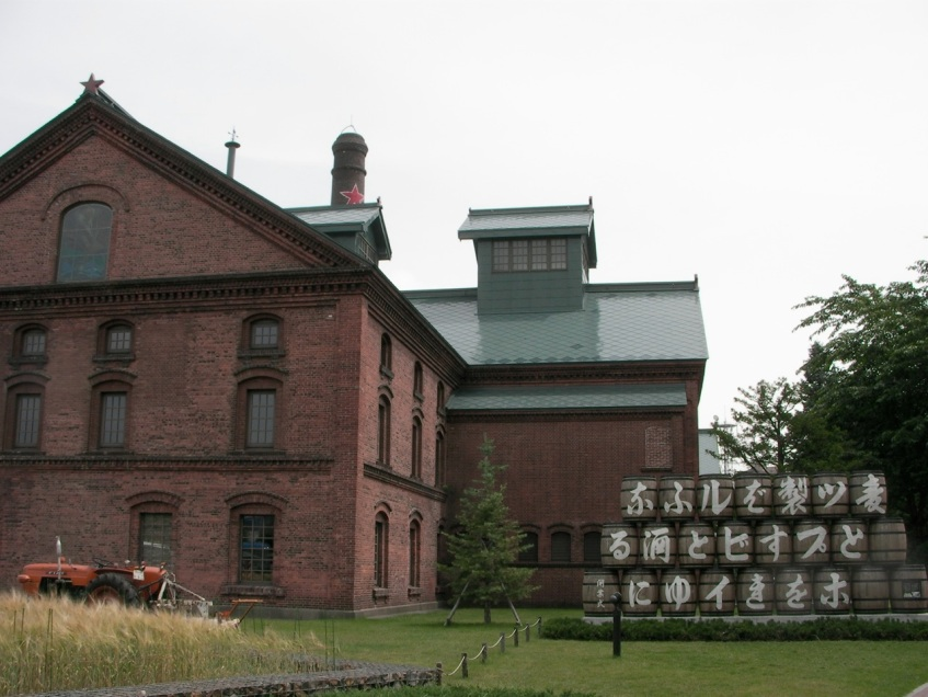 Old Sapporo Brewery