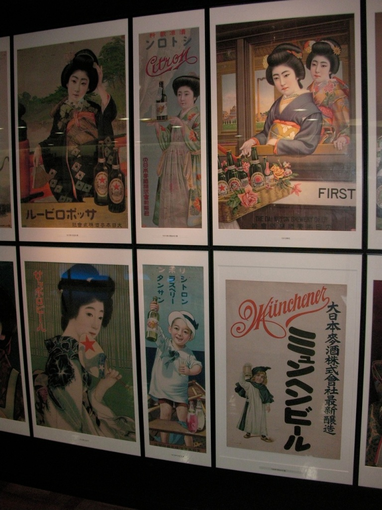Old-time Sapporo Beer Adverts