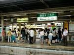 Oofuna JR Station
