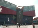 """Osaka Aquarium—€""""awesome!"""