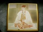 Osaka Castle Museum - Toyotomi Hideyoshi