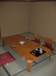 Our Ryokan Room