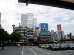 Outside Hiroshima Station