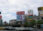 Outside Hiroshima Station