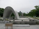 Peace Park View