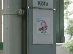 Peach-chan Mascot Sticker at Kofu Station