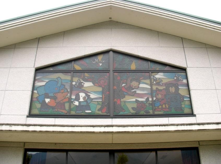 Preschool Window