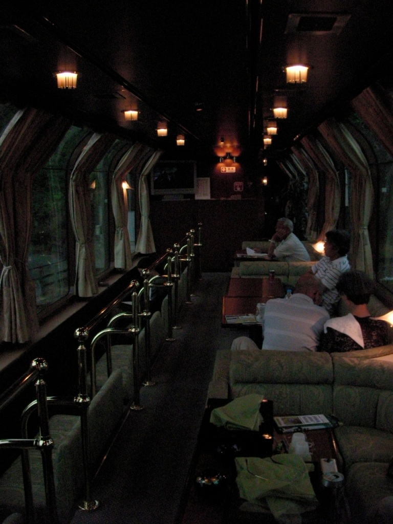 Really Nice Lounge Car