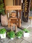 Restaurant Mascot