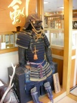 Samurai Shop Display