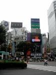Shibuya Skyline