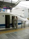 Shinkansen Conductors