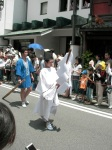 Shinto Messenger