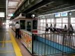 Shonan Monorail