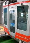 Shonan Monorail - Enoshima