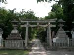 Shrine Gateway