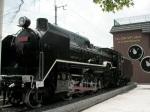 Steam Locomotive, Arashiyama