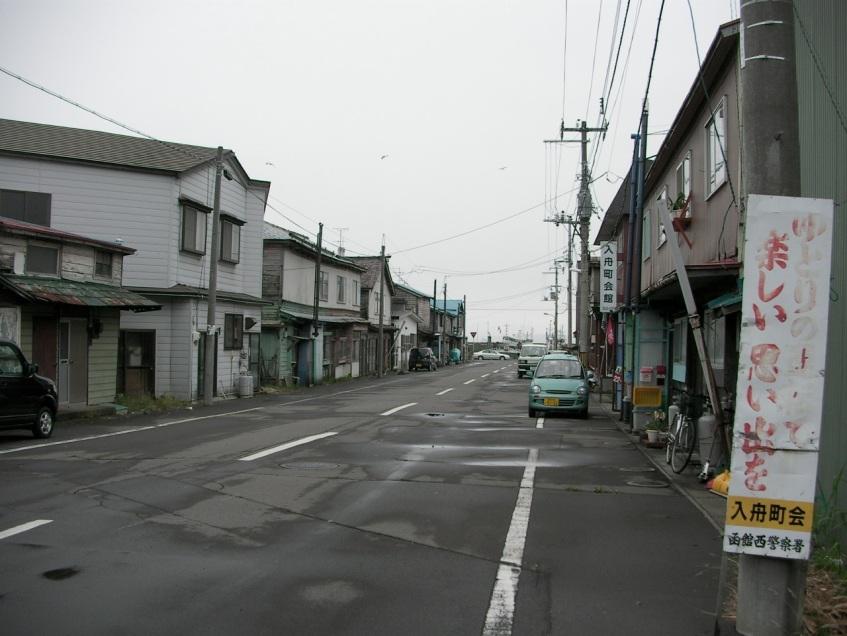 Streets of Hakodate