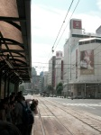 Streets of Hiroshima