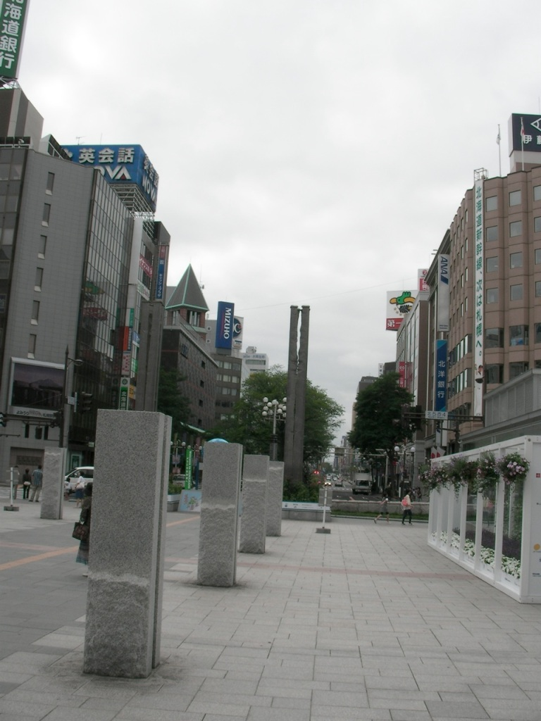 Streets of Sapporo