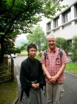 Tea Ceremony Club Master