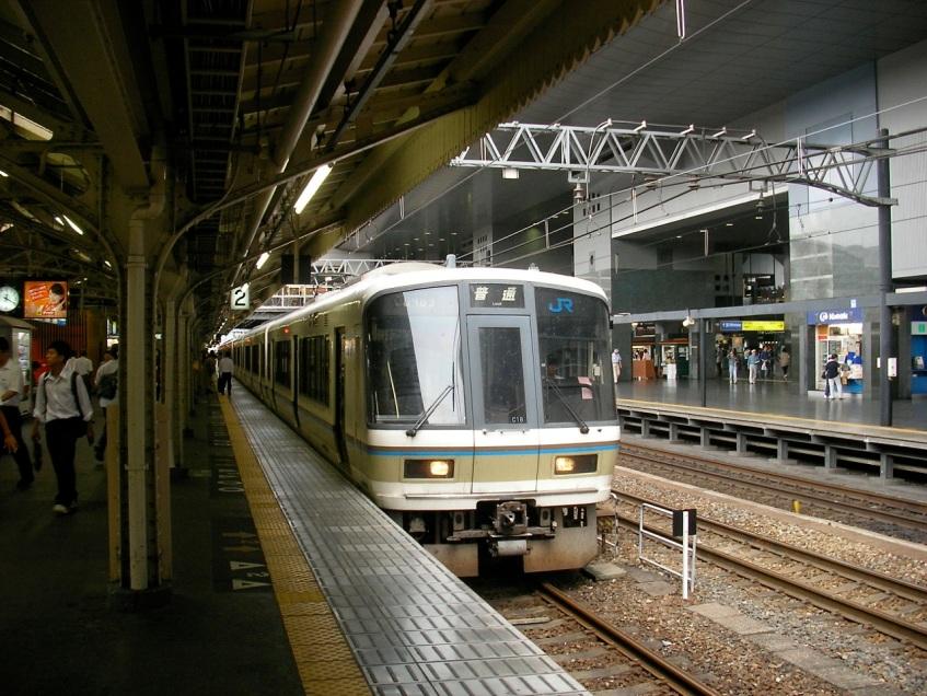 Train @ Kyoto Station