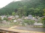 Train to Kurama
