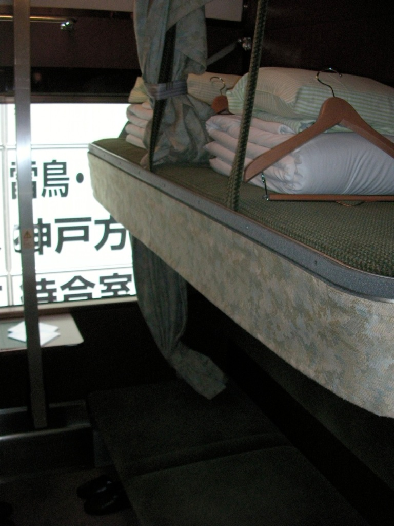 Twilight Express Compartment