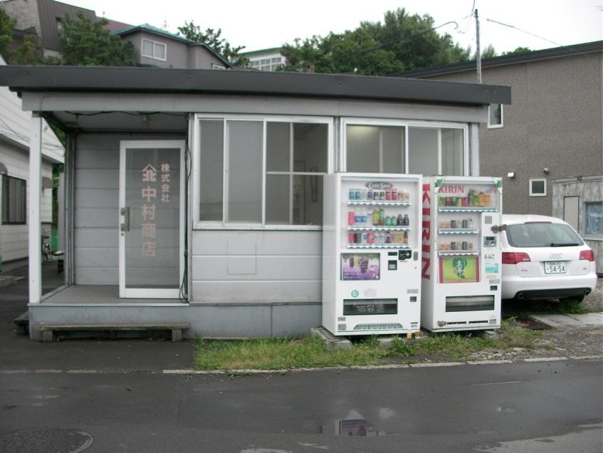 Vending Machines, Hakodate