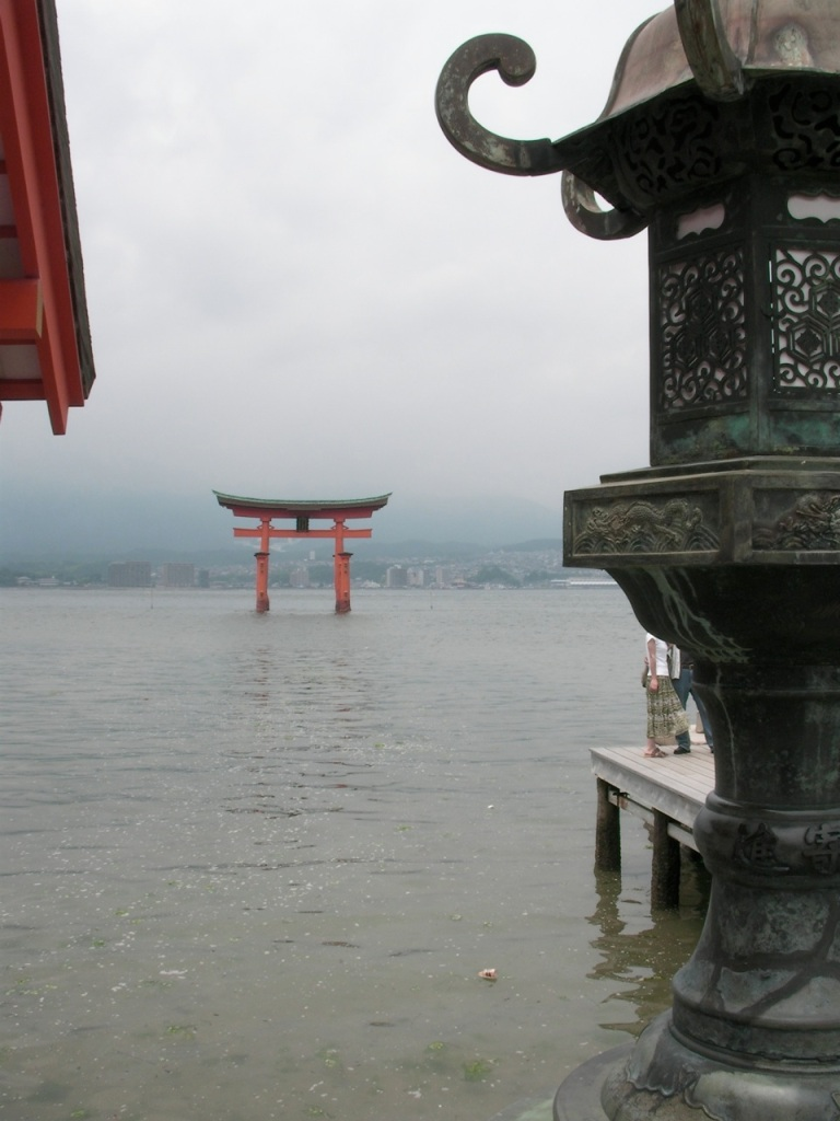 View from the Shrine
