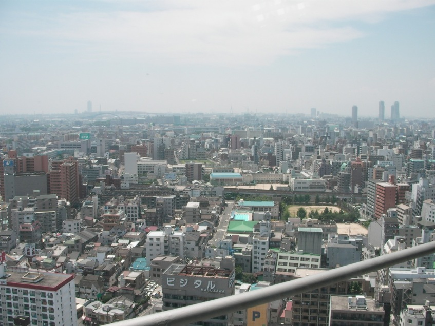 View of Osaka from Tsutenkaku Tower