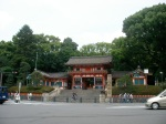 Yasaka Shrine