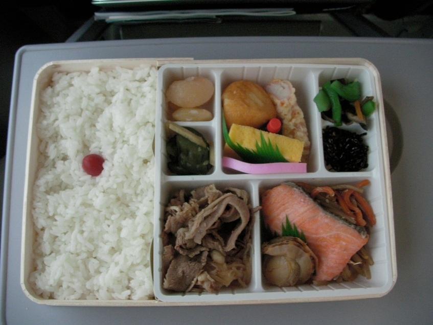 Yummy Box Lunch!